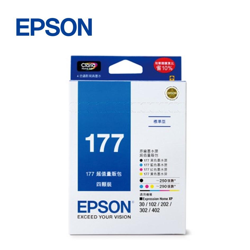 EPSON 177 超值量販包