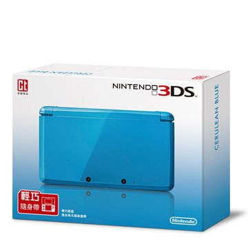 Nintendo 3DS 遊戲機-晴空藍