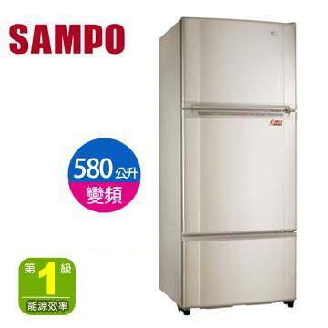 [展示福利品]聲寶 580公升三門新節能變頻冰箱(SR-L58DV(Y1))