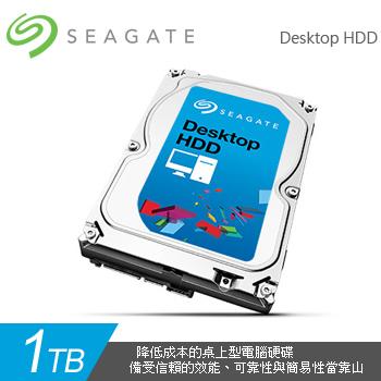 Seagate Barracuda 3.5吋 1TB硬碟機(2Y)