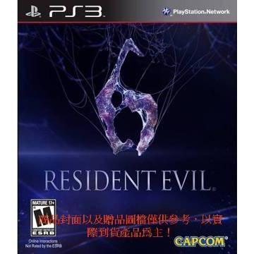 PS3-惡靈古堡6 美版