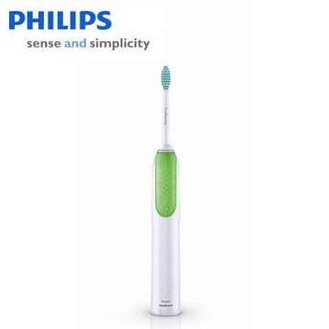 飛利浦動能清潔系列音波震動牙刷