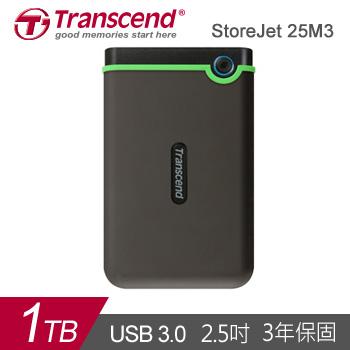 創見 StoreJet 25M3 2.5吋 1TB 行動硬碟