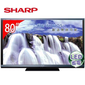 SHARP 80型3D LED四原色液晶電視 LC-80G7T