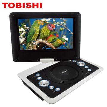 TOBISHI 10.1吋掌上型DVD+數位電視+RMVB   PDVD-1012
