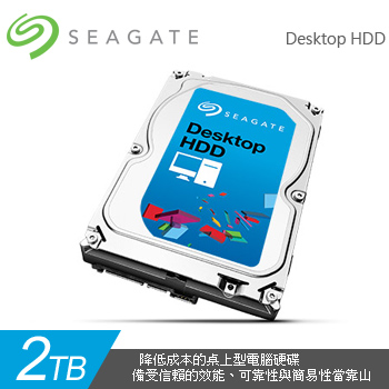 Seagate Barracuda 3.5吋 2TB硬碟機(2Y)