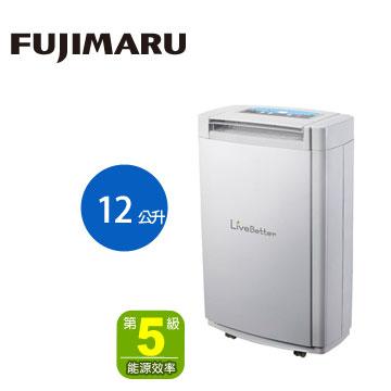 Fujimaru 12.5L除濕機~360度滑輪設計,輕鬆移動