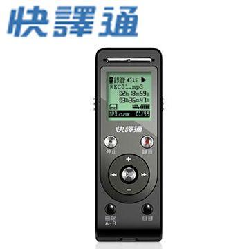 [福利品]快譯通立體聲數位錄音筆(4G)   CRM-540