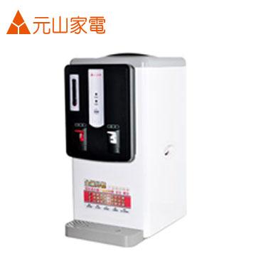 元山 7L溫熱開飲機