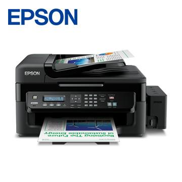 EPSON L550 網路傳真連續供墨複合機