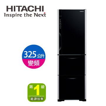 HITACHI 325公升鏡面三門變頻冰箱
