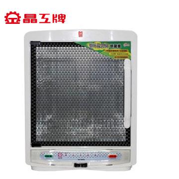 晶工牌 58L紫外線殺菌烘碗機