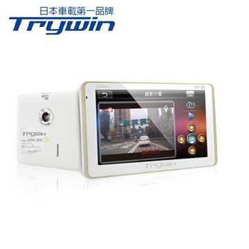 Trywin 3DXII 衛星導航+行車紀錄器