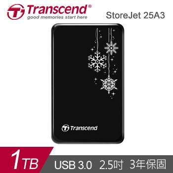 創見StoreJet 2.5吋 1TB行動硬碟(A3雪花)