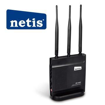 netis 黑極光無線寬頻分享器
