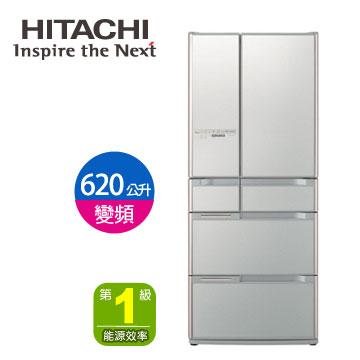 [福利品]HITACHI 620公升光觸媒美學六門變頻冰箱(RSF6800CXS(琉璃銀))