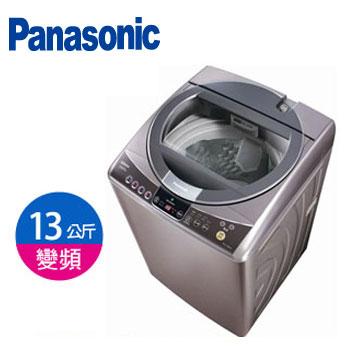 Panasonic 13公斤ECO NAVI變頻直驅洗衣機