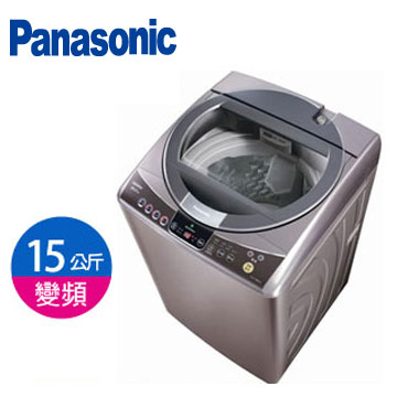 Panasonic 15公斤ECO NAVI變頻直驅洗衣機
