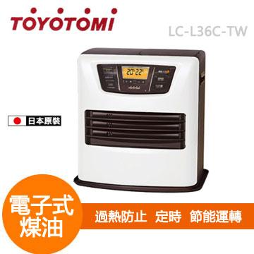 TOYOTOMI 日本原裝油電爐