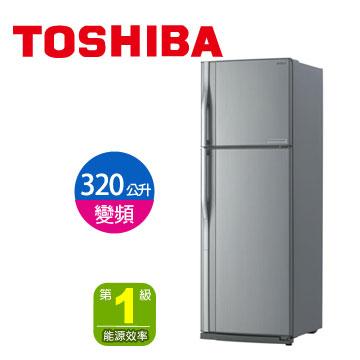 TOSHIBA 320公升雙門變頻冰箱