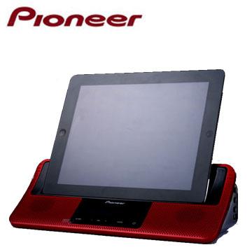 Pioneer 3i Docking揚聲器X-DS501-R
