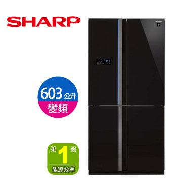 SHARP 603公升1級除菌離子四門對開冰箱