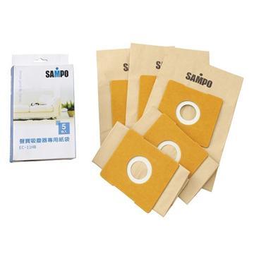 SAMPO 吸塵器集塵紙袋