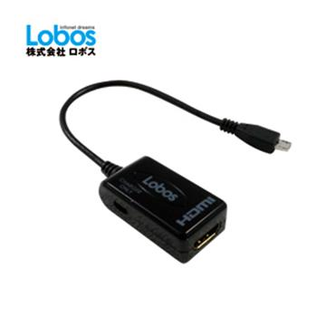 Lobos Micro USB to HDMI畫面同步器