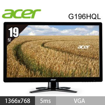 ACER G196HQL 19型 LED