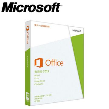 Office 2013中文家用版PKC