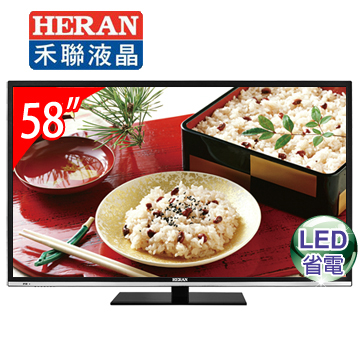 HERAN 58型LED液晶顯示器 HD-58DC5(HD-58DC5(視130702))
