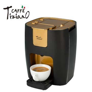 Caffe Tiziano義式膠囊咖啡機