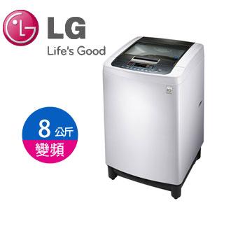 LG 8公斤6-MOTION DDD變頻直驅式洗衣機