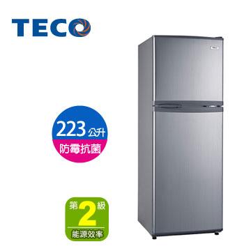 東元 223公升2級雙門冰箱