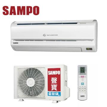 聲寶一對一變頻單冷空調AM-V20D