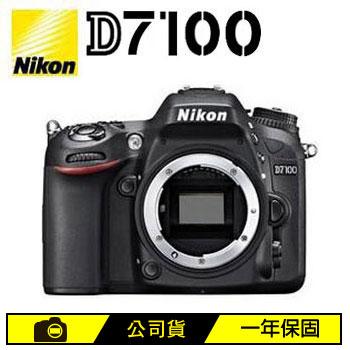 NIKON D7100 數位單眼相機(BODY)