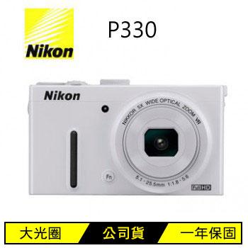 [福利品] NIKON COOLPIX P330數位相機(白)