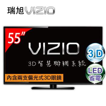 VIZIO 55型3D LED連網液晶顯示器  V55E3D(V55E3D(視135195))