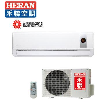 HERAN一對一變頻單冷空調 HI-C36A