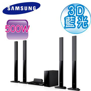[福利品] SAMSUNG 3D 藍光家庭劇院 HT - F4550 / ZW