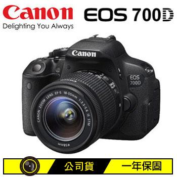 CANON EOS 700D 18-55mm KIT組 公司貨