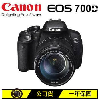CANON EOS 700D 18-135mm KIT組 公司貨