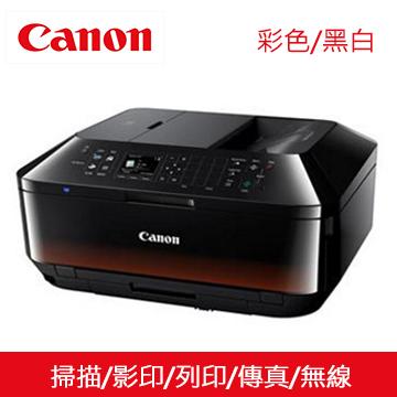 Canon MX727 商用WiFi傳真複合機
