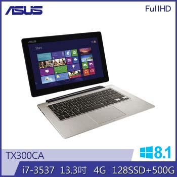 華碩 三代i7分離式平板筆電
