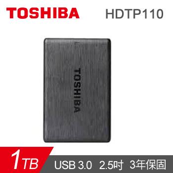 TOSHIBA 2.5吋 1TB Canvio Simple (黑)