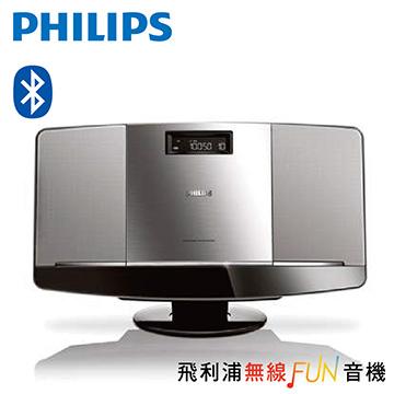 【福利品】PHILIPS 藍牙/USB薄型音響