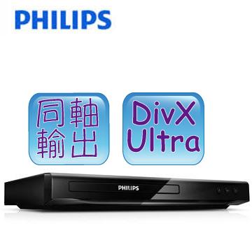 飛利浦新一代讀碟王DVD播放器  DVP2800
