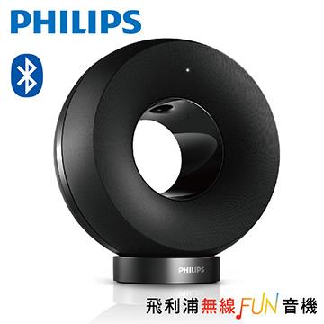 [福利品] PHILIPS 時尚藍牙魔戒環型揚聲器  SB3700