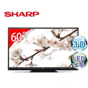SHARP 60型3D LED連網電視 LC-60LE666T