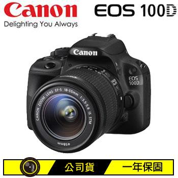 Canon EOS 100D 18-55mm KIT組 公司貨